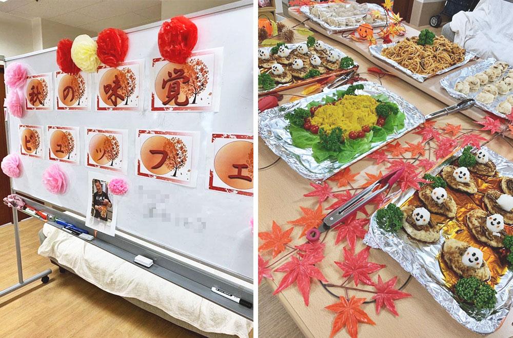 10月3日「秋の味覚ビュッフェ」を開催しました|南港病院
